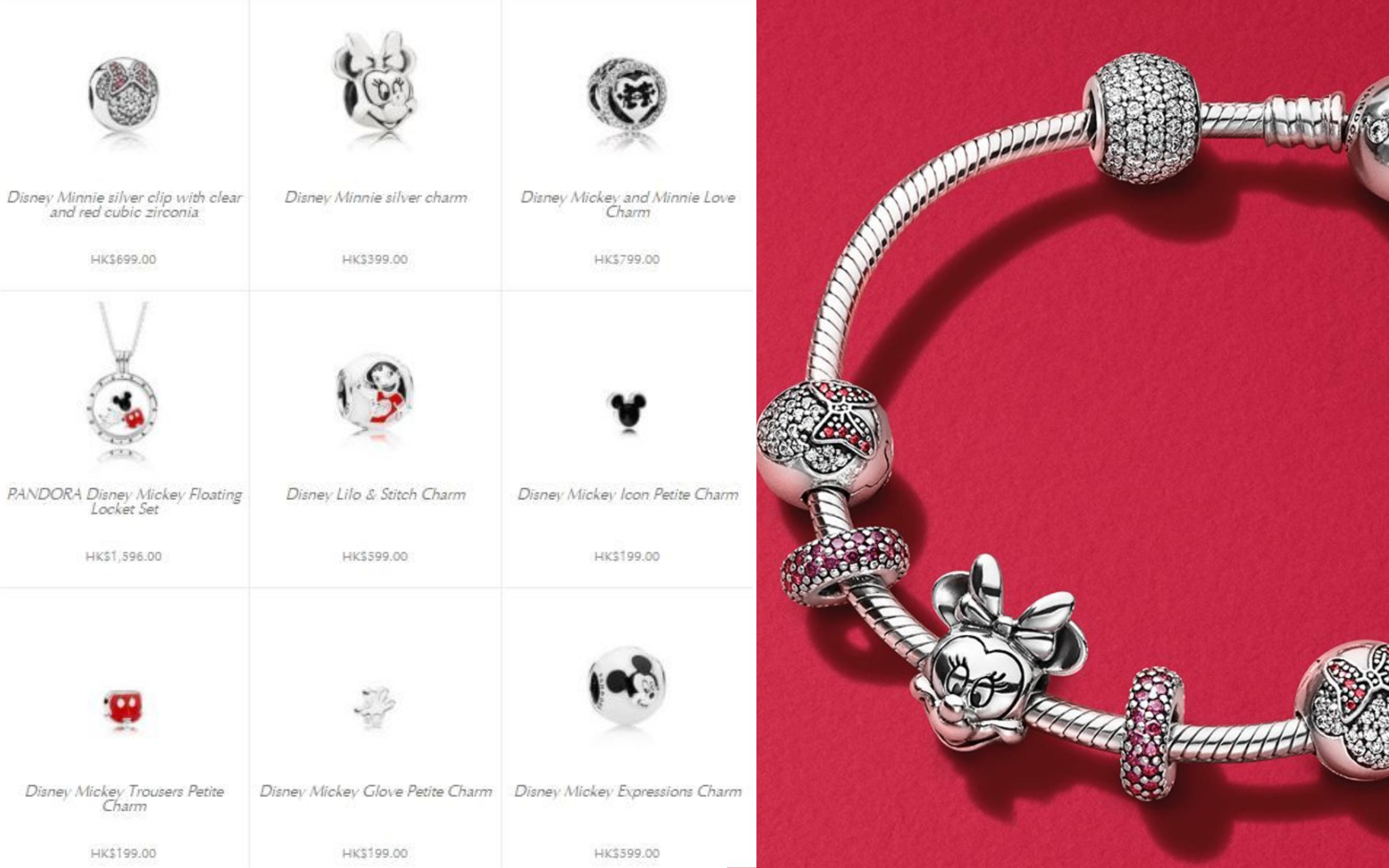 More Disney charms can be found at hk.pandora.net.
